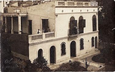 Imatge de la finca de 1895